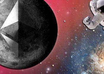 Etheruem moon