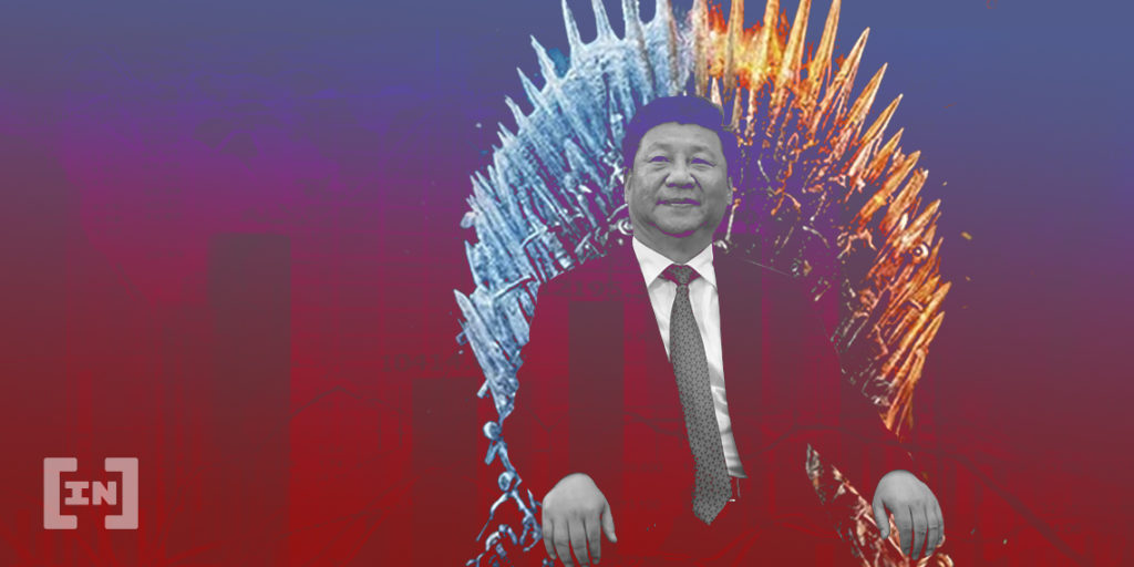 China número uno