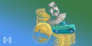 Nicolas Maduro coche