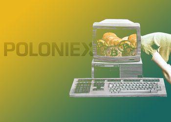 Poloniex BTC robado