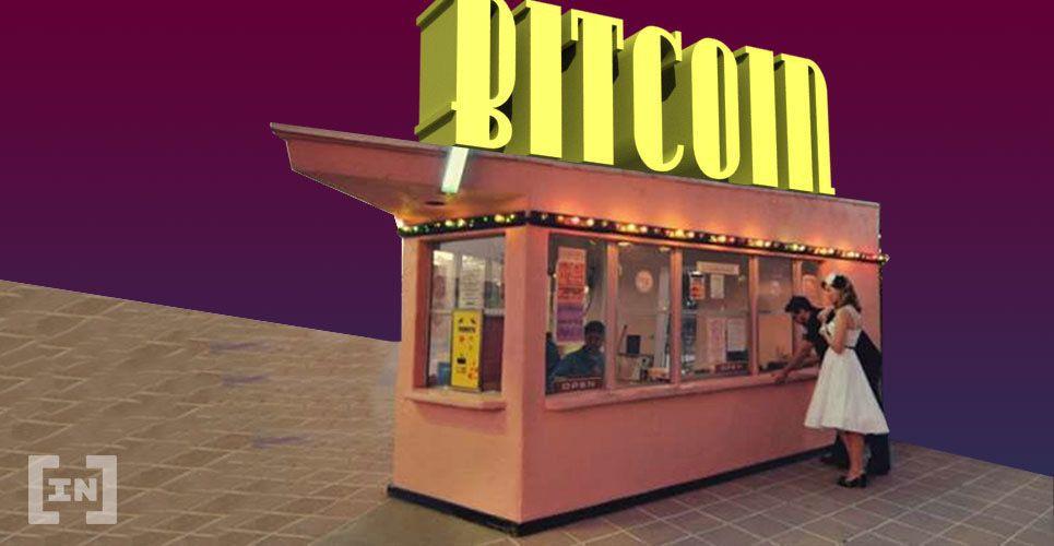 Bitcoin a la carta