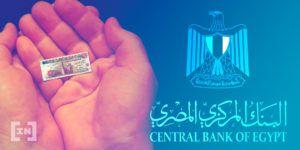 Egipto banco central