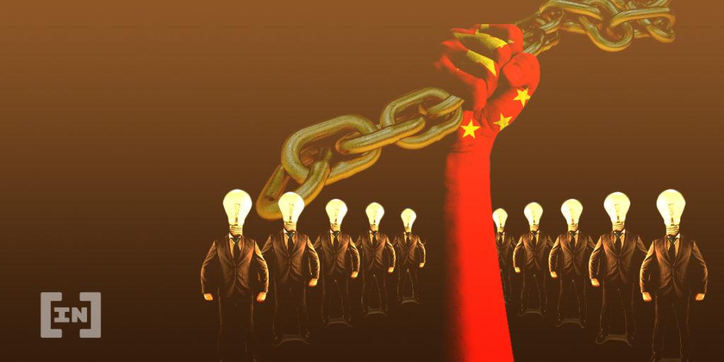 China Blockchain comite