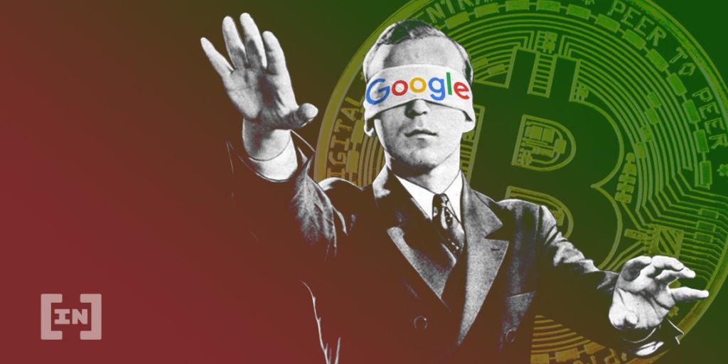 Google a ciegas