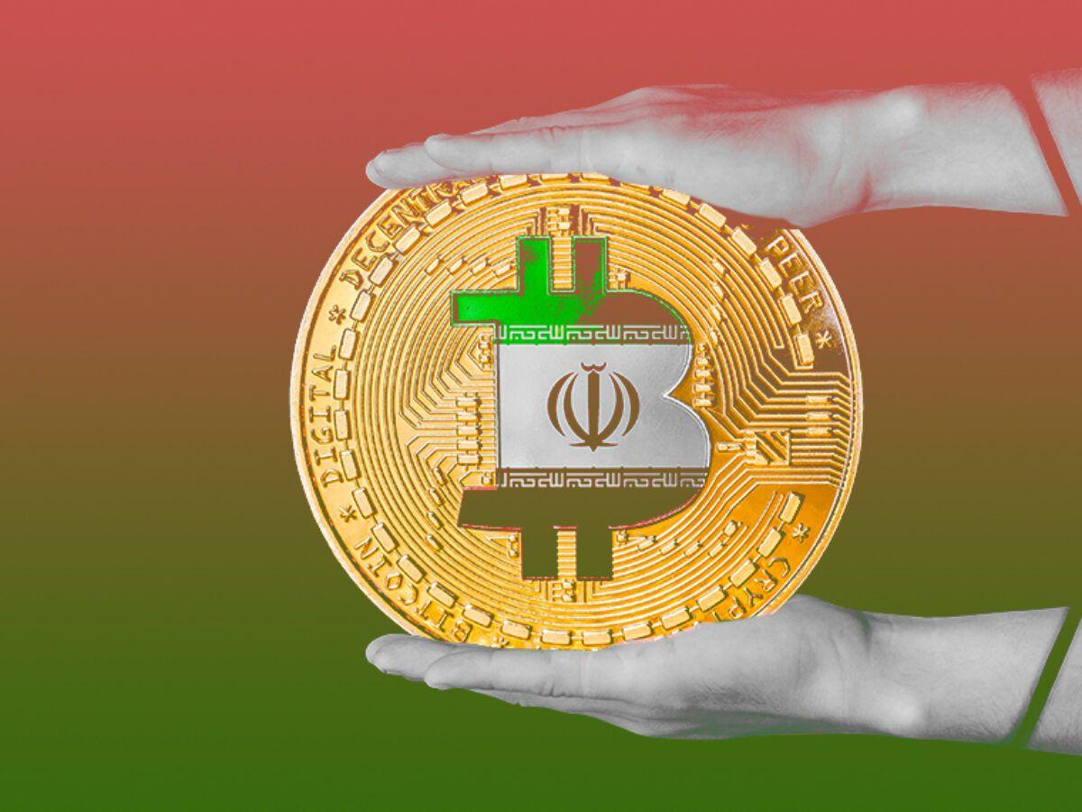 Las reuniones sobre la regulación de cripto en Irán avanzan sólidamente -  BeInCrypto