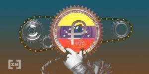 Petro CBDC