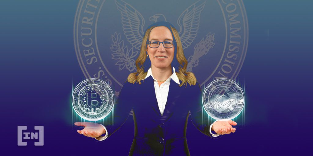 SEC crypto mom