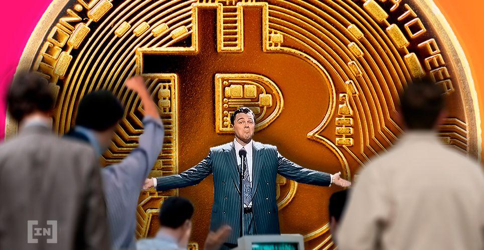 Wall street y Bitcoin