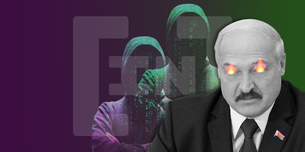 BIC features Cyber Vigilantes  war Lukashenko