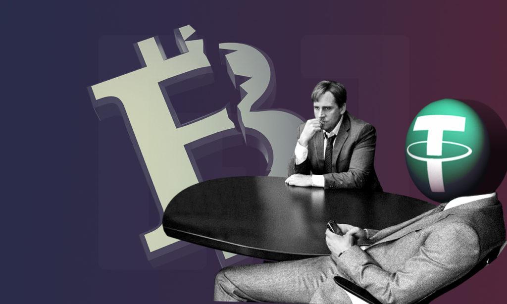 Bitcoin short Tether