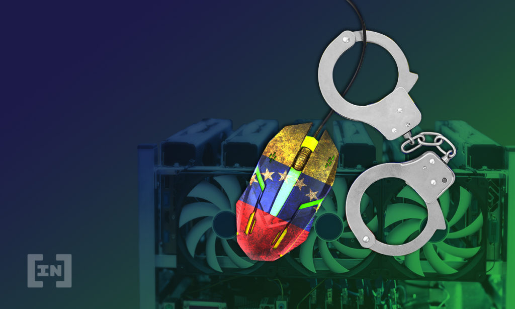 Venezuela arresta mineros BTC