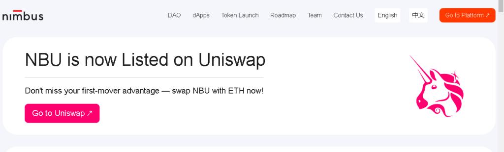 nimbus website promocion uniswap