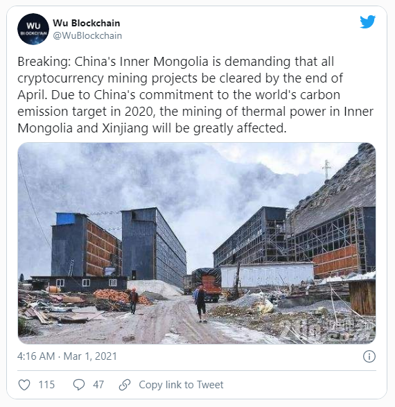 wu blockchain