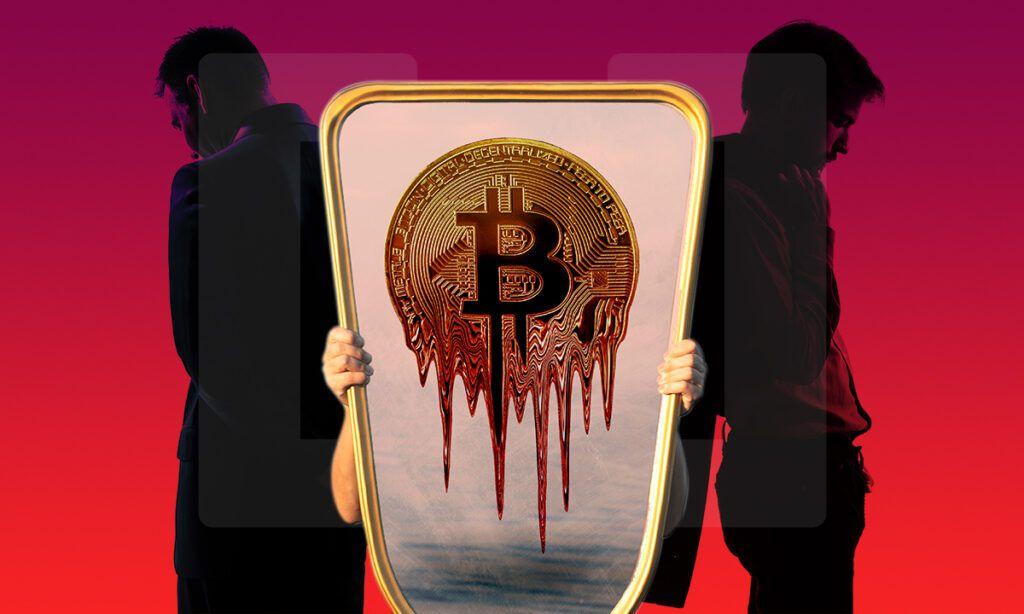 Fondos cripto en crisis