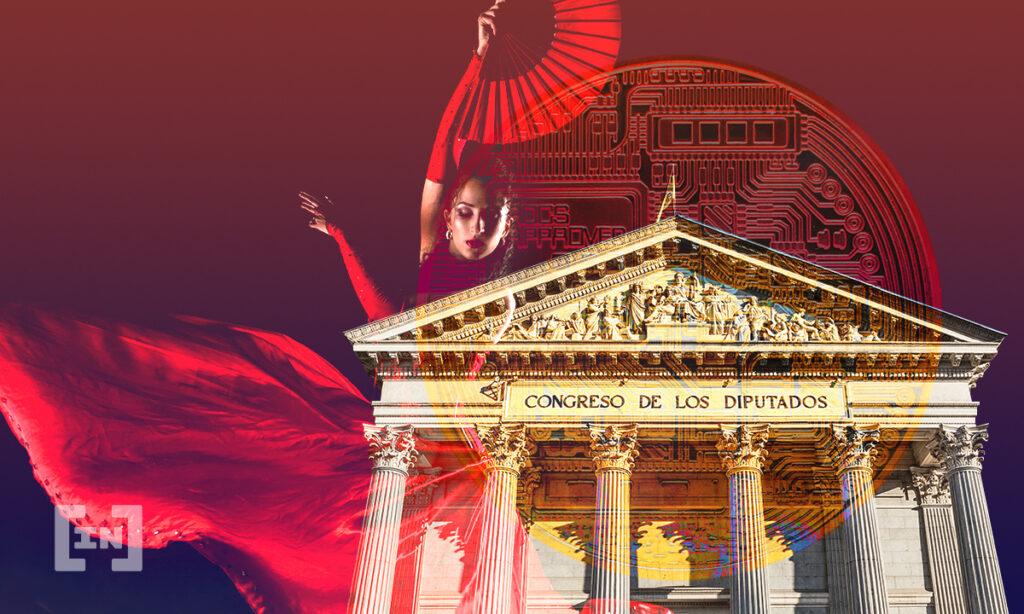 España CBDC